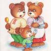 Три медведя (музыкальная сказка)