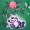 О жабе и розе