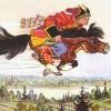 Конёк - горбунок (музыкальная сказка)