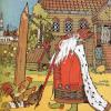 Сказка о царе Берендее (аудиоспектакль)