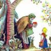 Горшочек каши (музыкальная сказка)