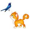 Котёнок и скворец