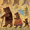 Три медведя (читает Игорь Кашинцев)