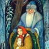 Морозко (музыкальная сказка)
