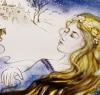 Спящая красавица (короткая версия)