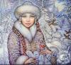 Снегурочка (музыкальная сказка)