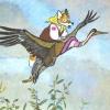 Как лиса училась летать