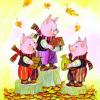 Три поросёнка (музыкальная сказка)