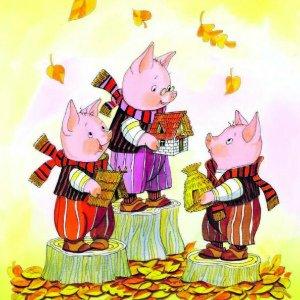 Три поросёнка (музыкальная сказка) -